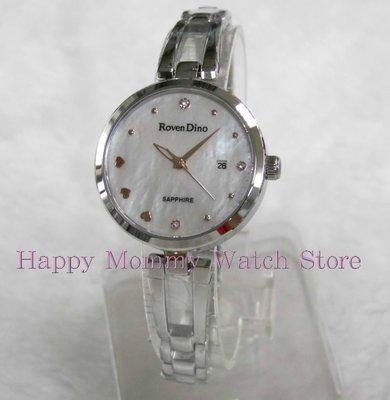【幸福媽咪】網路購物、門市服務 Roven Dino 羅梵迪諾 心心相印晶鑽貝殼面女錶 型號:RD772S