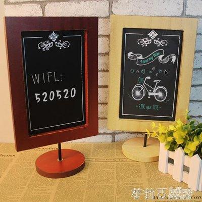 復古桌面立式裝飾留言板餐廳酒吧店鋪菜單餐桌牌廣告牌支架小黑板igo