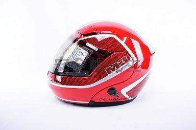 ~安全帽先生~ZEUS瑞獅 3000A GG10 格紋 大紅 紅 全罩 安全帽 雙層鏡片 買就送好禮二選一 免