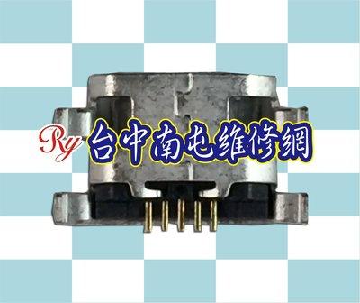 紅米 NOTE4X 單尾插  DIY價 50元-Ry台中南屯維修網
