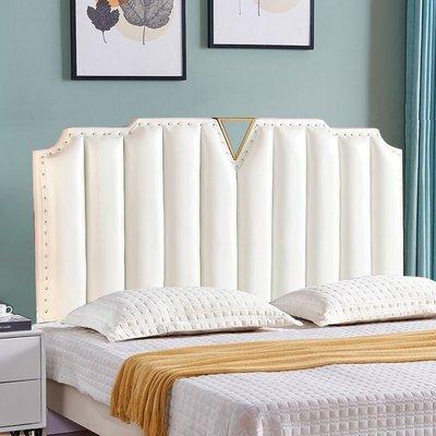 北歐輕奢床頭軟包靠背板簡約1.2米1.8米2.0米床頭單買落地床頭板特價~印象小店
