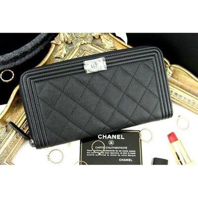 專櫃代購Chanel Boy Zipped Wallet 黑色銀CC荔枝紋拉鍊長夾