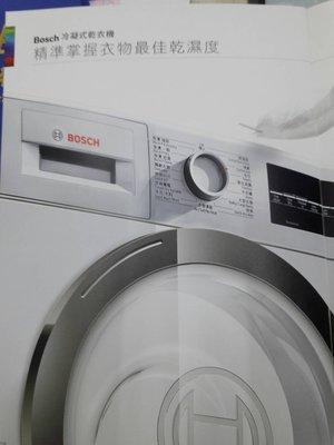 要問價格ㄚ 惠而浦 超冷冰箱WRT54SZDW純白色*622L 上下門冰箱