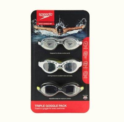 【多娜小鋪】Speedo 成人泳鏡3入組 黃色組/含運只要640元/好市多代購