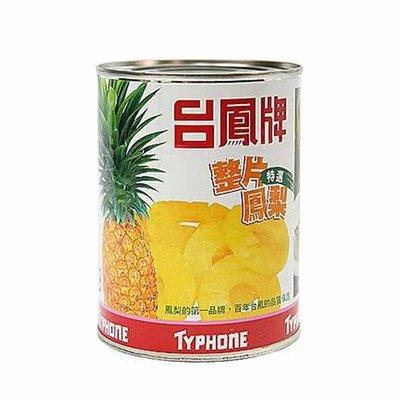 【蘋果市集】台鳳牌整片鳳梨罐頭 CANNED SLICED PINEAPPLE