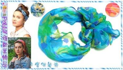 ☆POLLY媽☆歐美進口變形蟲、彩染色塊絲質Tailed Headwrap綁帶式髮帶~3款