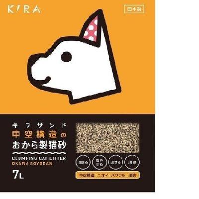 日本製 KIRA(奇樂)大和 中空型 豆腐貓砂 環保豆腐砂 除臭可沖貓沙JPA-02(7L)整箱(共6包)1,800元