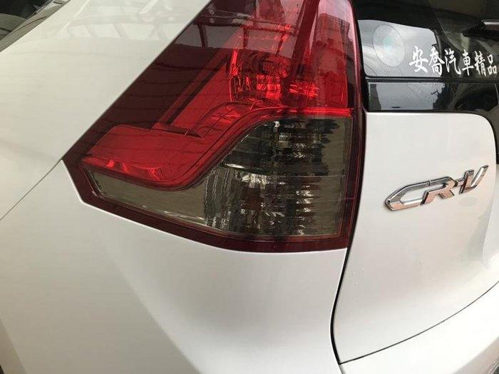 【安喬汽車精品】本田 HONDA CRV4CRV4.5 燻黑尾燈貼 燻黑方向燈貼紙