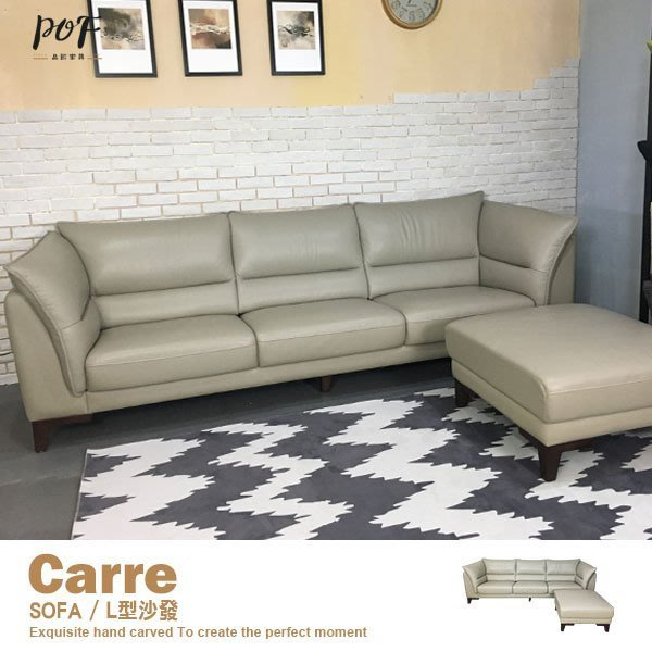 L型沙發 四人位+腳椅半牛皮沙發 復刻版歐洲進口牛皮 品歐家具【C005-12】