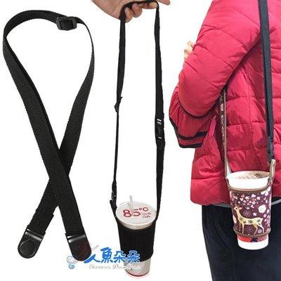 飲料杯套背帶 肩背帶杯套 杯袋 提袋 飲料袋 環保袋 咖啡 外帶飲料 重複使用 免買塑膠袋 現貨 Rainnie