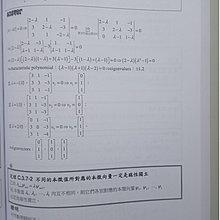 破關!工程數學 工數 [函授教學 手機可播 可用臉書問課內問題]/吳佰老師-非筆記 書+教學影片 雲端課程 非DVD光碟