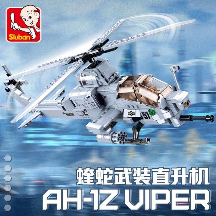 新品積木 小魯班B0838 AH-1Z 蝰蛇直升機 眼鏡蛇直升機 阿帕契 軍事 二戰戰機 相容樂高