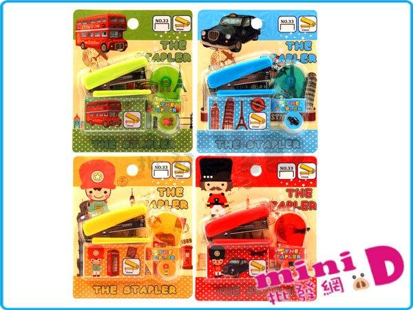 釘書機+針+膠台 #E-025H 釘書機 釘書機 膠帶台 膠帶 禮物 文具批發【miniD】 [707440001]