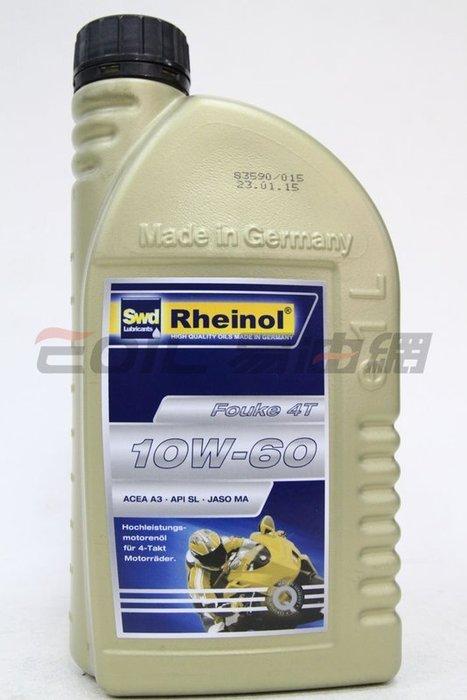 【易油網】SWD RHEINOL 10W60 機車用 FOUKE 4T 全合成機油ENI REPSOL