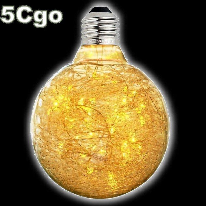 5Cgo【權宇】E27 G95 3W LED愛迪生玻璃燈泡 仙女投月 85-265V 2200k 140lm 一年保含稅