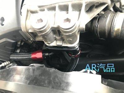 BMW 3系列e90 e92 335i n54機油冷卻器套裝 OIL COOLER 機油冷卻器