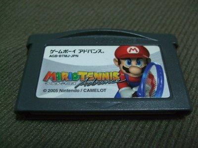 ※現貨!『懷舊電玩食堂』《正日本原版、附盒書、NDS(L)可玩》【GBA】超級瑪莉瑪利馬力瑪琍歐兄弟網球