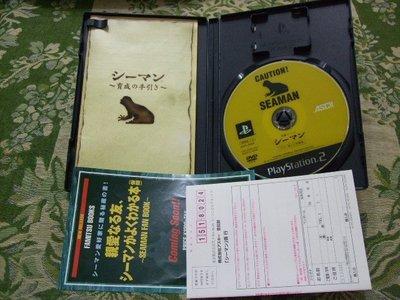 『懷舊電玩食堂』《正日本原版、有盒書附回函卡》【PS2】實體拍攝 人面魚 GAZE博士的實驗島 SEAMAN