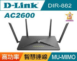 @電子街3C特賣會@全新D-Link DIR-882 Wireless AC2600 MU-MIMO Gigabit無線