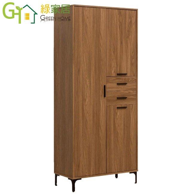 【綠家居】卡洛利 現代2.7尺三門單抽高鞋櫃/收納櫃