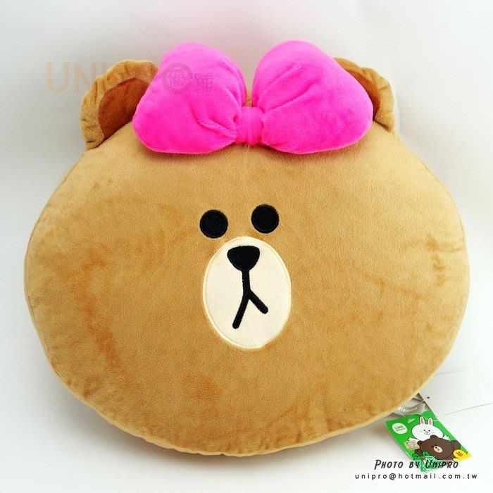 【UNIPRO】LINE FRIENDS 熊大妹妹 熊美 CHOCO 33公分 頭型 抱枕 靠枕 禮物 正版授權