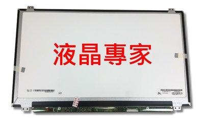 液晶專家 B140HAT01.0 TOUCH PANEL FHD 液晶螢幕 維修