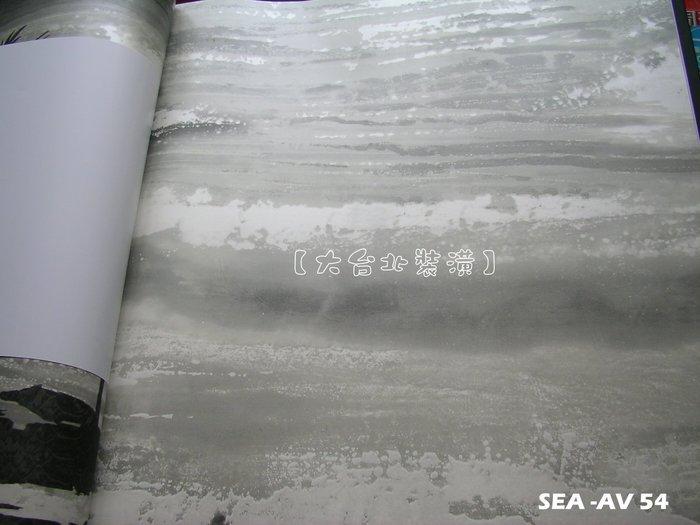 【大台北裝潢】美國Seabrook進口壁紙AV* Moseley Waves 海洋(3色)