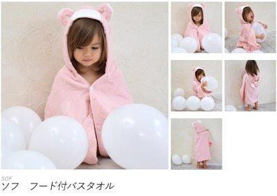 FZB 007 預購 KONTEX 日本製 今治 SOF 連帽浴巾 約58×115cm 熊