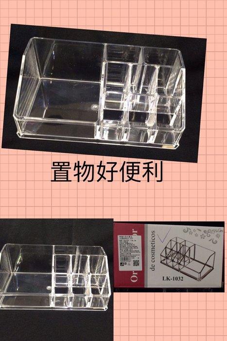【現貨】熱銷壓克力透明時尚置物收納盒 / 唇膏 / 刷具 / 化妝品 / 保養品 儲物盒/美妝小物Lk-1032