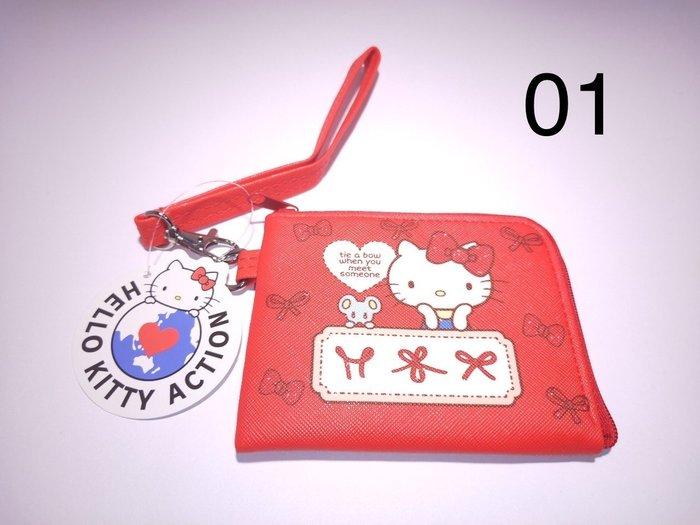 彩虹商城☆正版授權 錢包 Hello Kitty 凱蒂貓 櫻桃小丸子 方形零錢包 現貨喔~