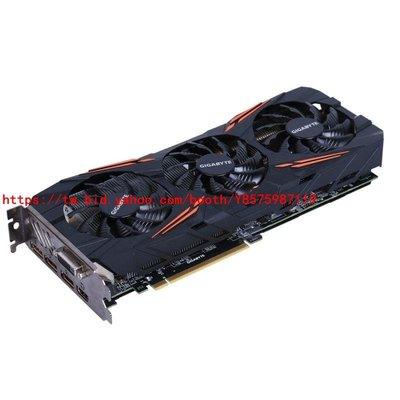 技嘉GTX1070  8G GIMING臺式電腦主機獨立顯卡 吃雞LOL游戲顯卡7019