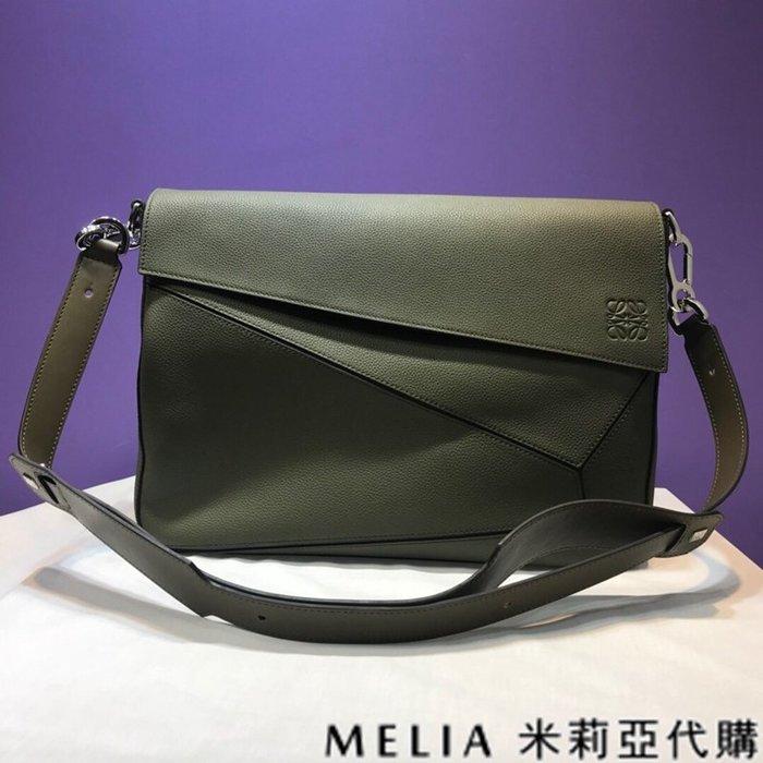 Melia 米莉亞代購 美國精品代購 LOEWE 羅意威 男式款 Messenger bag系列 郵差包 墨綠色