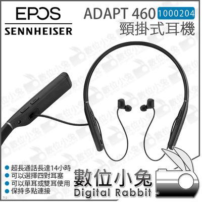 數位小兔【Sennheiser 聲海 ADAPT 460 頸掛式耳機 1000204】通話 耳機 降噪 公司貨 入耳式