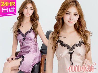 仙仙小舖 JV60829咖啡/紫 冰絲緞面性感連身睡衣 調情 日系 情趣內衣