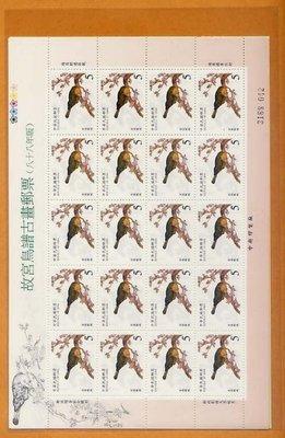 OPP郵票紙鈔保護袋,每包100公克,有多種規格,每包35元.(7*5cm,9*5.5cm價格另計)