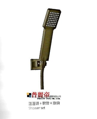 精美高品質黑色蓮蓬頭+掛勾+軟管HEN/BET-FH8859-550PB-PTY