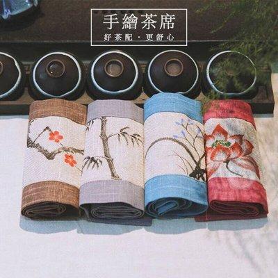 中式手繪茶席【四色】竹節麻面材質 布藝茶墊 棉麻茶桌布 茶旗 茶道 桌旗 ※ COLOUR歐洲生活家居 ※