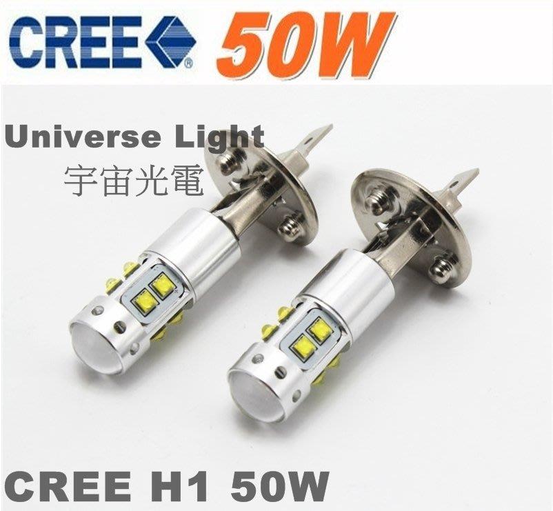 正CREE 50W LED T10  H1 H3 魚眼 白光 霧燈 汽車 機車 重機 12V-24V通用 外銷歐美日