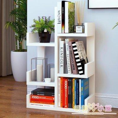 日和生活館 書架簡易書櫃書架簡約現代落地置物架子組裝學生書櫃創意小書架組合櫃S686