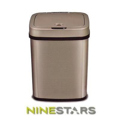 美國NINESTARS 感應掀蓋式垃圾桶 DZT-12-5 (12L) 香檳金『開放全家取貨』