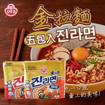 韓國 OTTOGI不倒翁 金拉麵 (五...