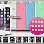 [190 免運費] APPLE 蘋果 iPhone 8 掀蓋透明...