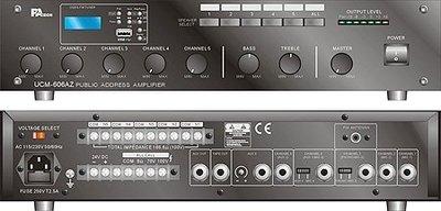 【昌明視聽】PA TECH UCM-606AZ 專業級廣播系統擴大機 MP3 USB FM 收音 5分區切換播音