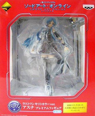 日本正版 一番賞 刀劍神域 SAO STAGE3 最後賞 亞絲娜 桐人配色 公仔 模型 日本代購