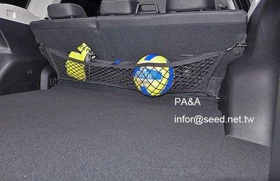 PA&A 後行李廂椅背固定網 置物網 Subaru Forester XV Impreza Outback