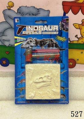 『愛。玩具』527.化石恐龍蛋 考古化石系列 挖掘恐龍 兒童 DIY 玩具 台南市