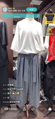 韓國春夏新款 男裝 西裝百褶 寬褲