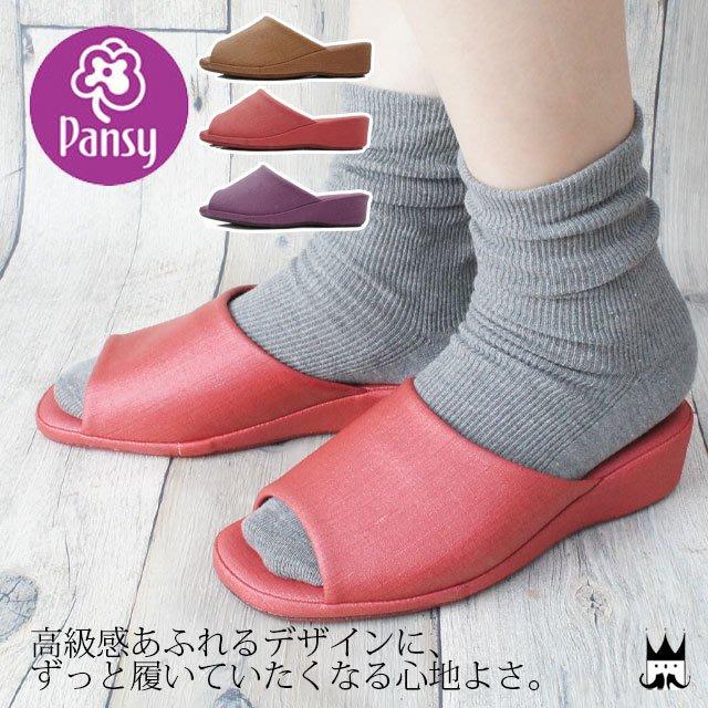 【Pansy】日本皇家品牌 PANSY 淑女手工 室內拖鞋 -9437(紫色/粉色)