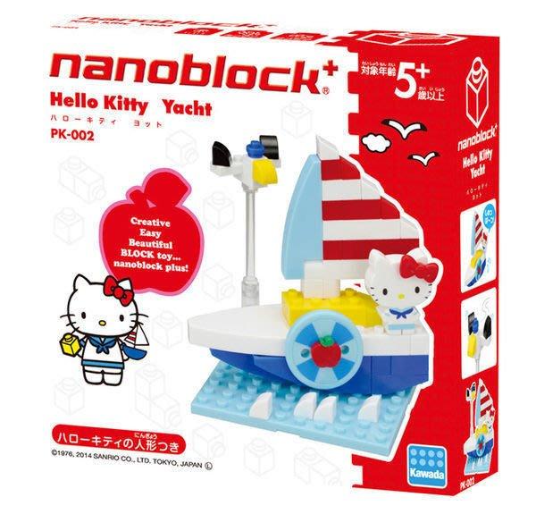 尼德斯Nydus~* 日本 KAWADA 河田 nanoblock 三麗鷗 小積木 凱蒂貓 Hello kitty 小船 遊艇