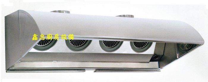 鑫忠廚房設備-餐飲設備:LTD系列全新六尺擾流式排油煙機-賣場有工作檯-咖啡機-冰箱-西餐爐-水槽-微晶調理爐-煮飯鍋